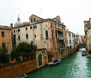 Photo of Residenza del Doge Venice