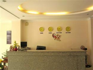 Photo of Phung Long Hotel Ho Chi Minh City