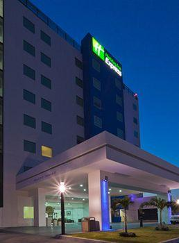 ‪Holiday Inn Express Merida‬