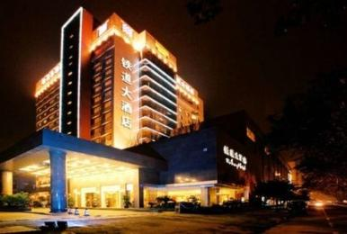 Photo of Tiedao Hotel Chengdu