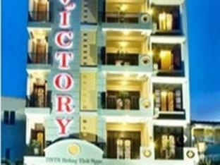Photo of Victory Hotel Hue