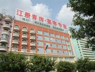 Junjia Wanfu Hotel