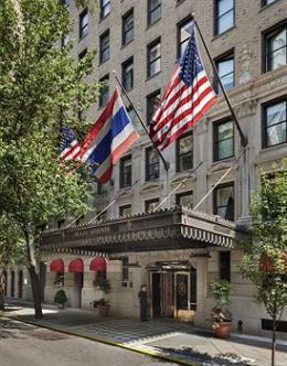 ‪Hotel Plaza Athenee New York‬