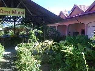 Desa Motel