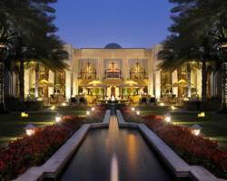 Photo of One&Only Royal Mirage Dubai