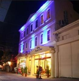 Agora Konak Saray Hotel