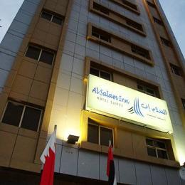 Photo of Al Salam Hotel Sharjah