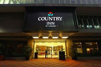 ‪Country Inn By Carlson Saket, New Delhi‬