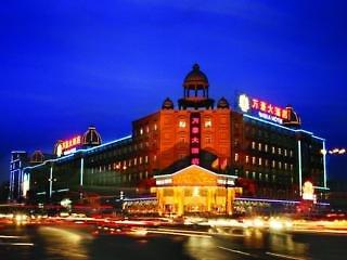 Photo of Wanhao Huayuan Hotel Hefei