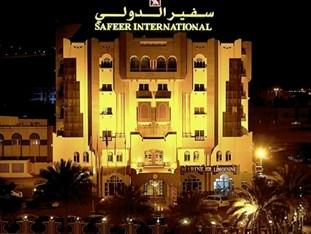 ‪Safeer International Hotel‬