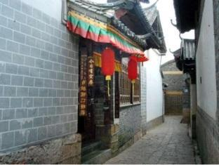 Photo of Zhangdi Simen Inn Lijiang