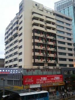 Photo of Garden Inn (Shenzhen Dongmen Middle Road)