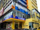 7 Days Inn (Guangzhou Kecun)