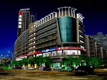 Photo of Sanzan Hotel Nanning