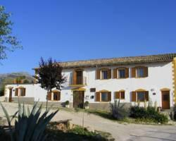 Photo of Cortijo Los Abedules Cazorla