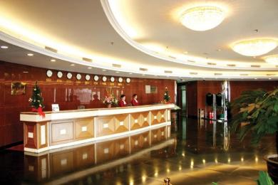 Photo of Green Lake Business Hotel Beijing