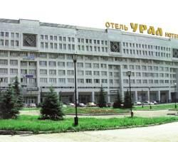 Photo of Ural Hotel Perm
