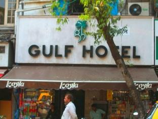Gulf Hotel