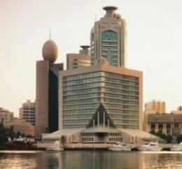 Photo of Sheraton Dubai Creek Hotel And Towers