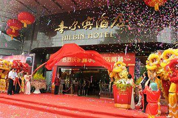 Photo of Hilbin Hotel Guangzhou