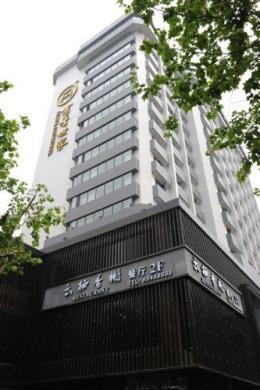 Photo of Hangzhou Scholars Club Hotel