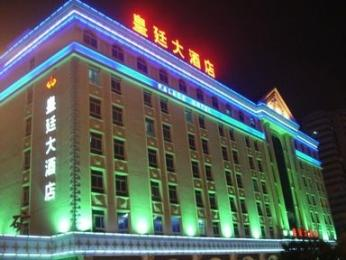 Photo of Weiyena Hotel Nanchang Railway Station