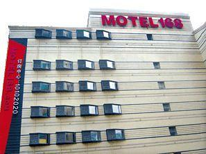 Photo of Motel 168 (Changsha Xindaxin)