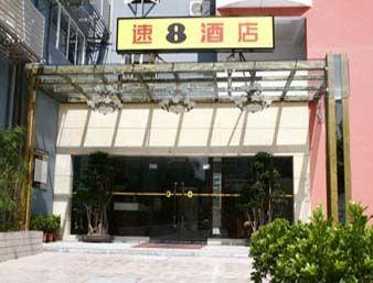 Photo of Pengyue Hotel Shenzhen