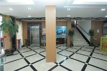 Taixiang Business Hotel