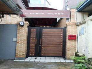J-Honor Guesthouse