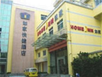 Home Inn (Hangzhou Wen Yi Road)