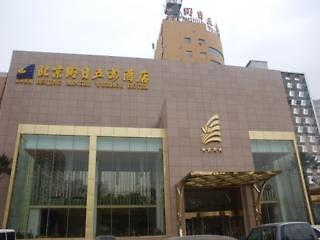 Photo of Mingri Wuzhou Hotel Beijing