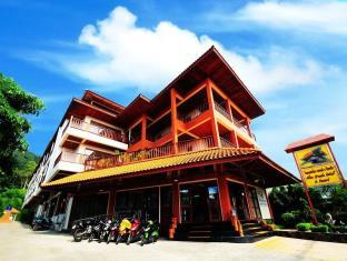 Photo of Alina Grande Hotel & Resort Ko Chang