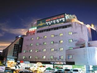 Photo of Hiddink Continental Tourist Hotel Gwangju