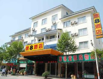 Super 8 Wuyishan National Tourist Holiday Resort