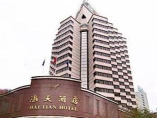 Photo of Kunming Haitian Hotel