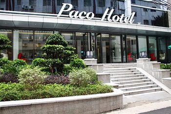 Paco Business Hotel Guangzhou Ouzhuang Subway Station