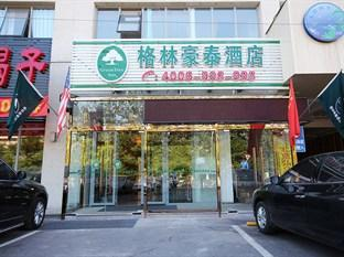‪GreenTree Inn Beijing Xueyuan Road Business Hotel‬