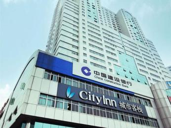 City Inn (Shenzhen Exhibition Centre)
