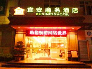 Yi'an Business Hotel