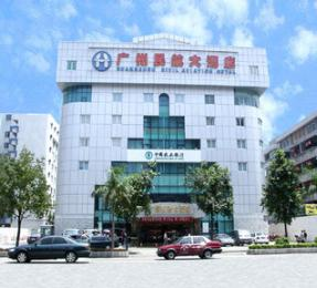 Photo of Guangzhou Civil Aviation Hotel
