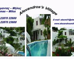 Alexandros Village