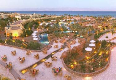 Photo of Holiday Resort Taba
