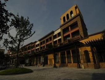 Photo of Shangbang Daisi Hotel Chongqing