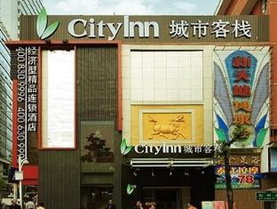 Photo of City Inn (Shenzhen Shangbunan Road)