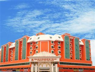 Photo of Vienna Hotel Shenzhen Meilong