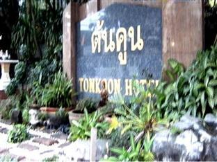 Ton Koon Hotel
