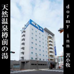 Photo of Dormy Inn Tomakomai