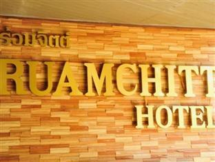 Ruamchitt Plaza Hotel