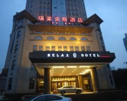 Minshan Hotel
